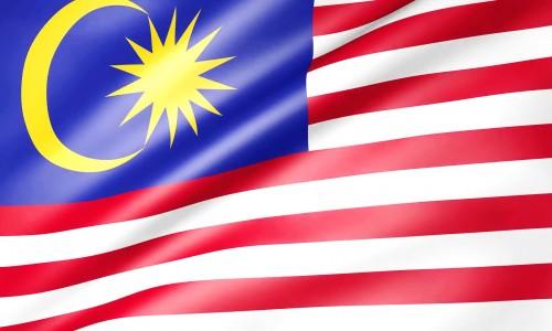 malaysia pen drive supplier