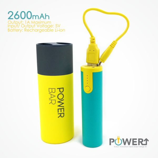 Power Bank Price in Malaysia for corporate gifts, premium gifts or promotional gifts purpose.